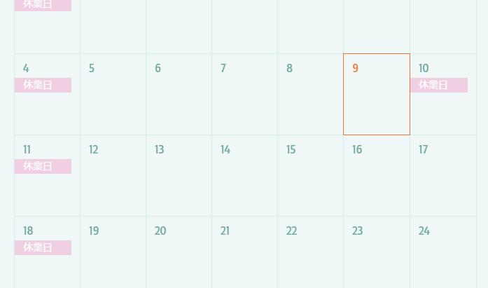 明日4/10は休業日となっております
