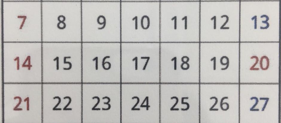 明日の6日土曜日は休業日となっております