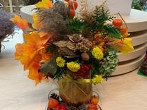 Фестиваль осенних букетов «Осеннее очарование»