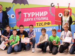 Открытый чемпионат Турнира Двух Столиц