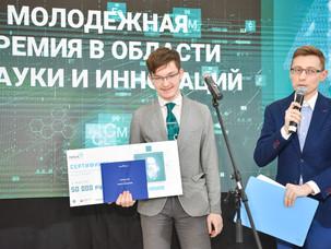 Ученики школы №548 завоевали 3-е место и 50 тыс. рублей за свою научную работу