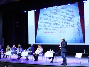 Международная научно-практическая конференция «Тенденции развития образования»