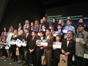 Финал Всероссийского конкурса детских и молодёжных проектов «Космос рядом»