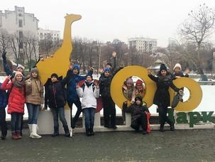 7И побывал на каникулах в Московском зоопарке