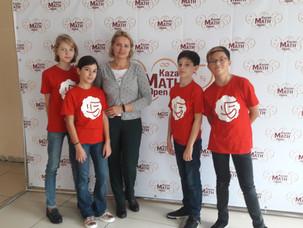 "6 классы на математическом конкурсе ""Kazan Math Open"""