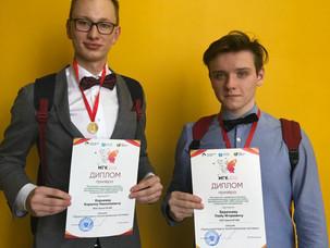 Поздравляем призёров МГК-2018!