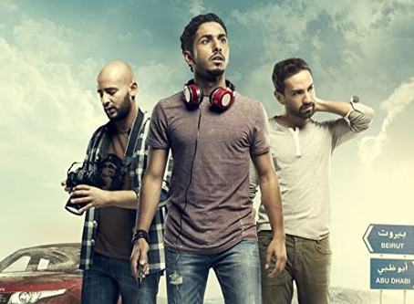 Movie: 'From A to B' by Ali F. Mostafa