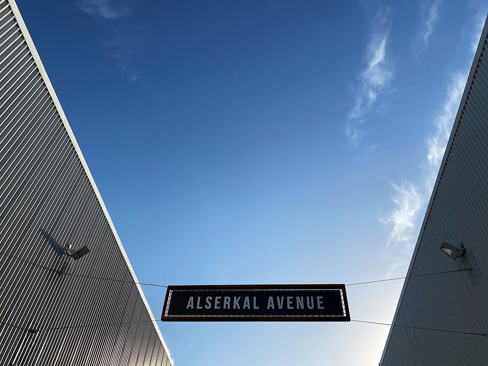 Alserkal Avenue