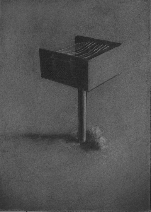 Empty Grill.jpg