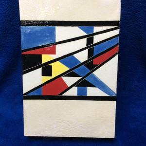 Primary, Schilderij (1)