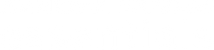 amex-logo-white.png