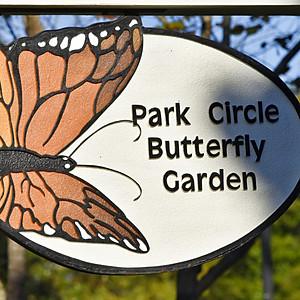 North Charleston Circle Park