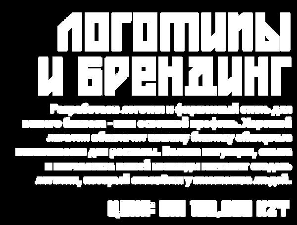 Text-BB-Logo-02.png
