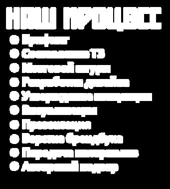 Text-BB-Logo-01.png
