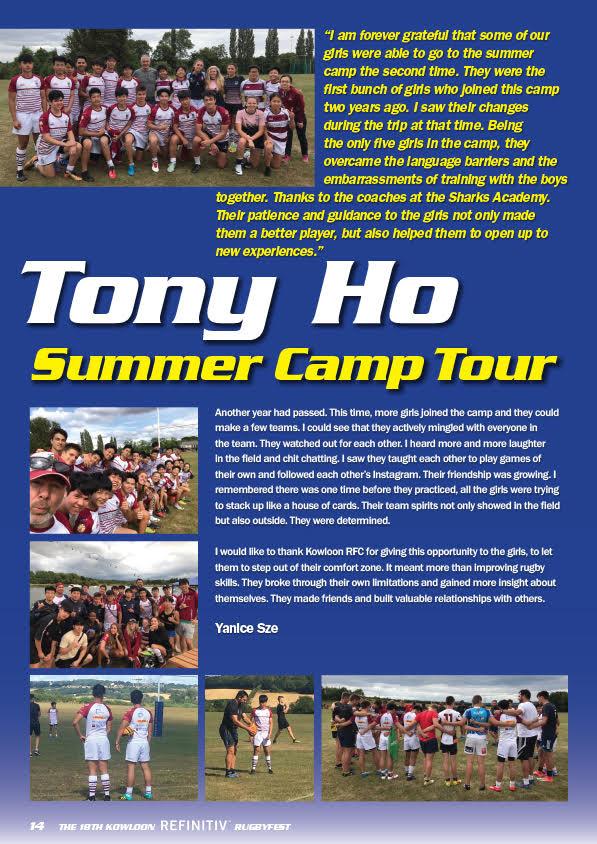 Tony Ho Summer Camp Tour
