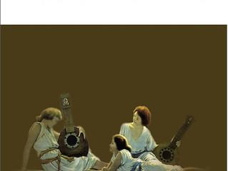 """המלצה על ספר חדש- """"שלישיית בית הכרם"""" מאת אביחי אורן"""