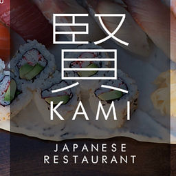 Kami Restaurant