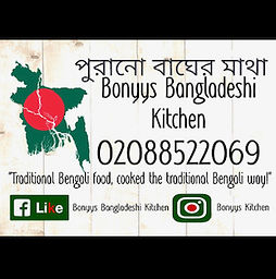 Bonyy's Bangladeshi Kitchen