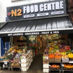 N2 Food Centre