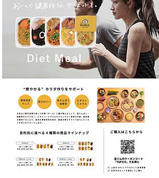 20201015-FFP-A4pop-diet.jpg
