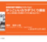 SnapCrab_NoName_2018-11-19_15-8-42_No-00