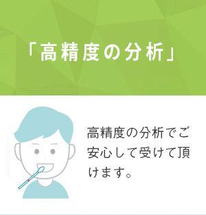 ダウンロード02.jpg