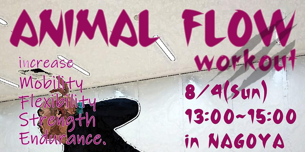 Animal Flow®Lv1(2時間セミナー)