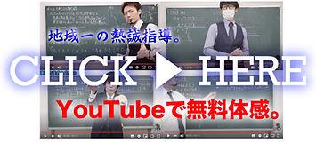 youtubeHP_edited.jpg
