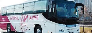 長野の観光バス会社 貸切バス案内