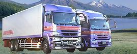 長野 トラック運送