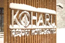 koharu-resort-hotel-suites1