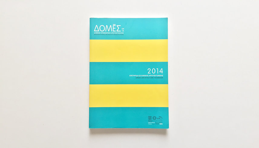 domes_cover_news