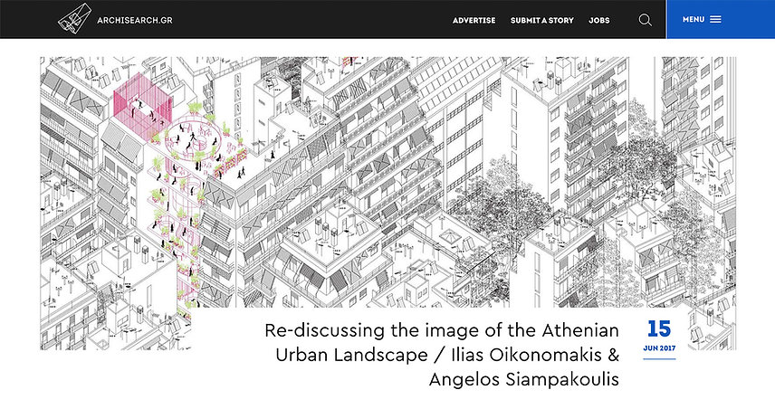 archisearch_athens_news