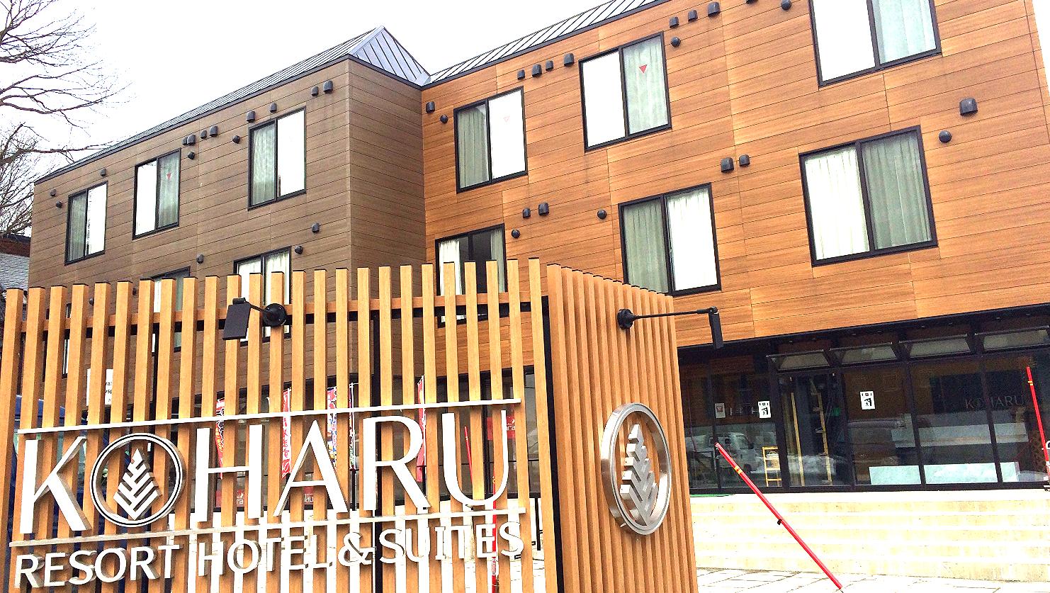 koharu-resort-hotel-suites2