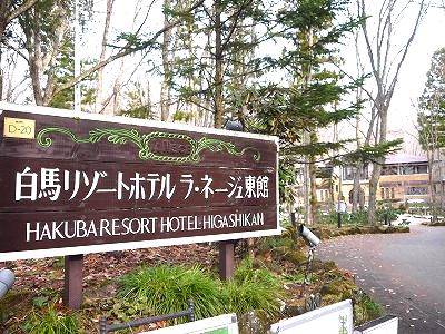 higashikan3_edited