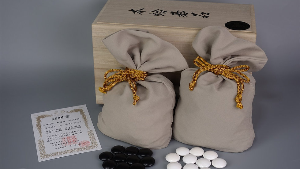 宮崎県伝統工芸品蛤碁石 雪印34号(メキシコ蛤貝使用) 那智黒付
