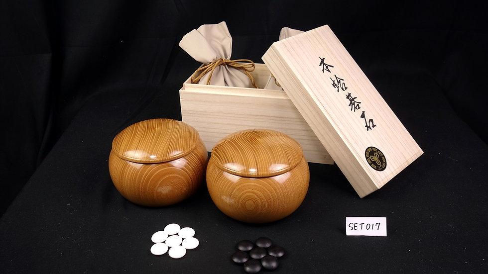 【SET017】蛤碁石・銘木碁笥セット 欅<特上品>弐