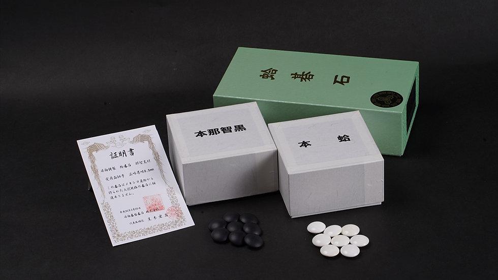 宮崎県伝統工芸品蛤碁石 月印32号(メキシコ蛤貝使用)那智黒付