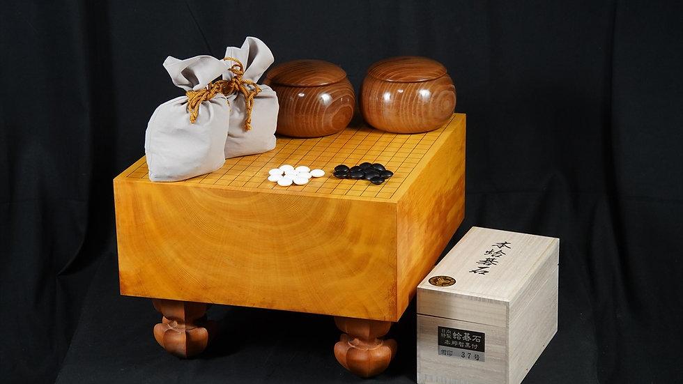 【SET031】綾営林署産本榧(木裏) 脚付碁盤 セット(雪印37号、本桑 超特大)