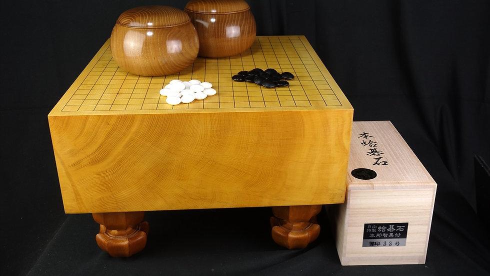 【SET038】日向産本榧 柾目脚付碁盤セット(雪印33号、本桑 特大)