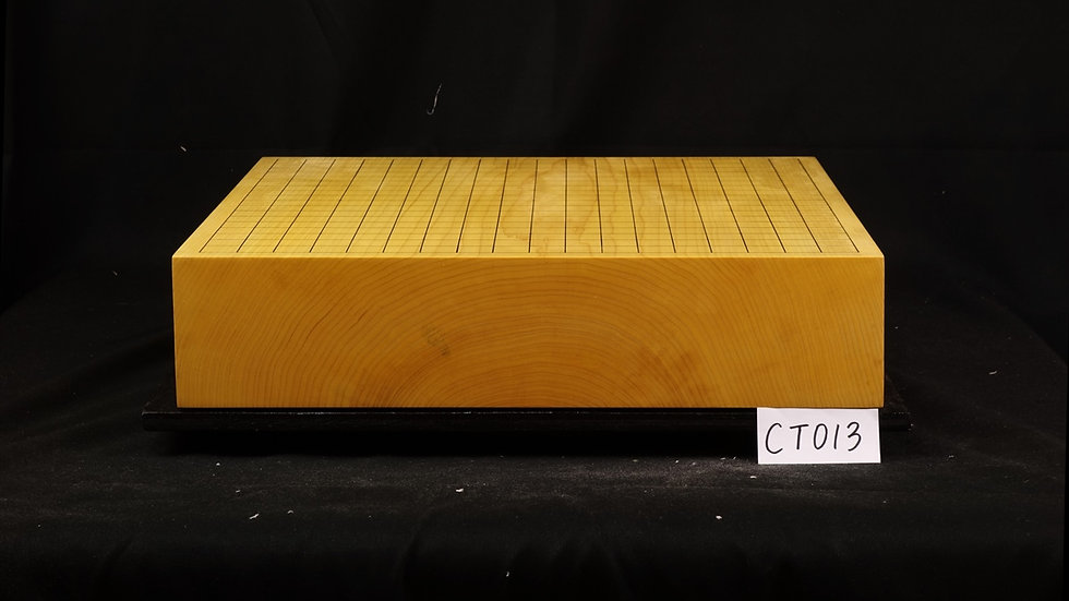 【CT013】九州山地 本榧 板目(木表) 卓上碁盤