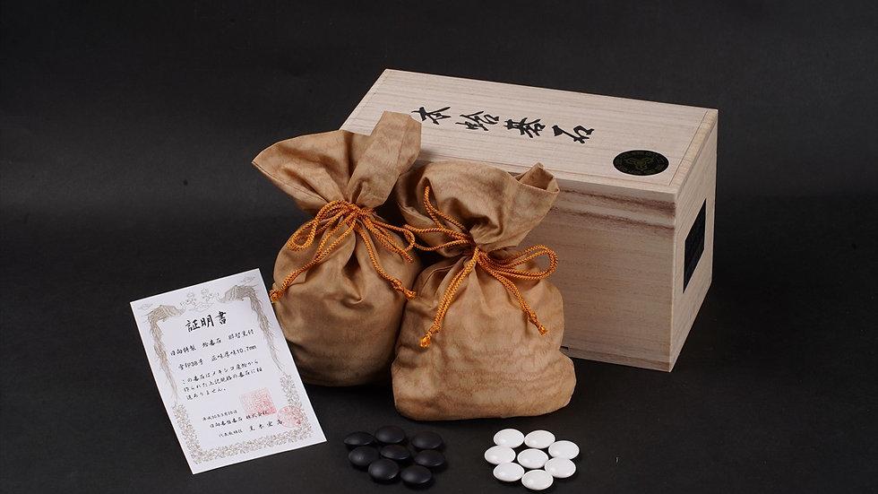 宮崎県伝統工芸品蛤碁石 雪印30号(メキシコ蛤貝使用) 那智黒付