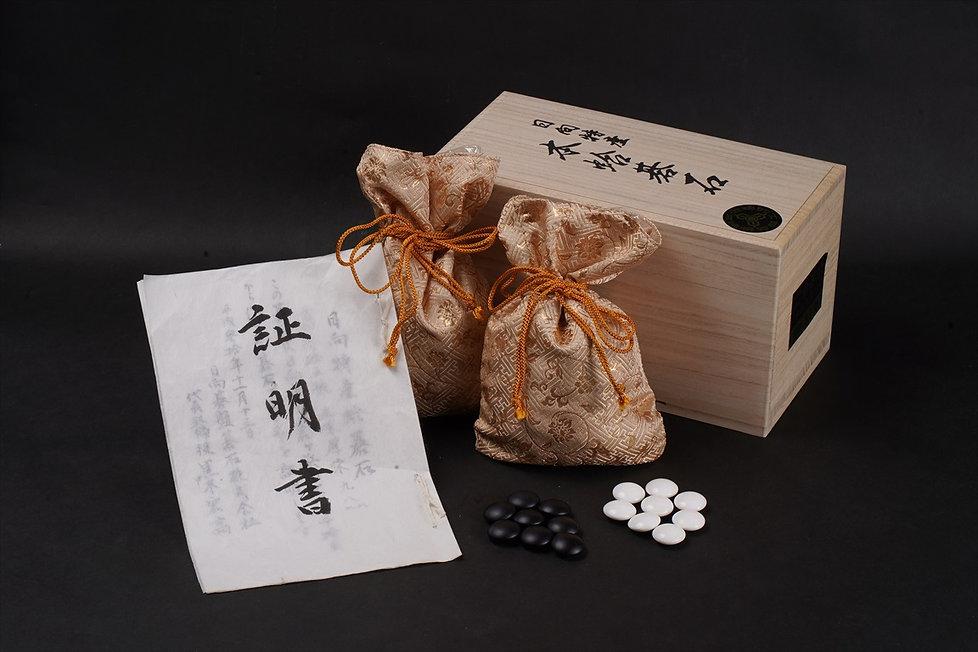 日向産蛤碁石商品トップ写真.JPG
