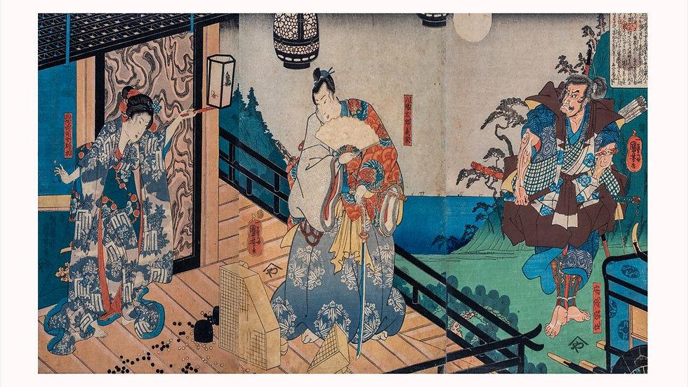 浮世絵木版画(画題阿倍宗任 八幡太郎義家 三河前司女馴衣)