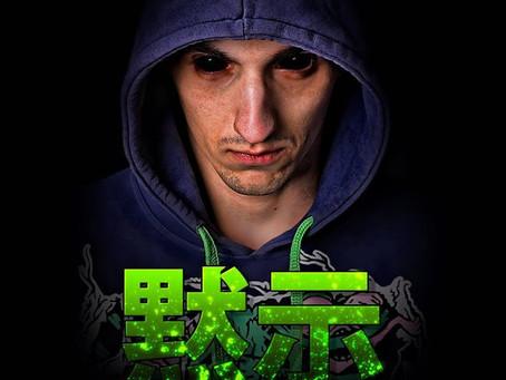 Mokushi: Hardcore, Hard DnB, Crossbreed Interview