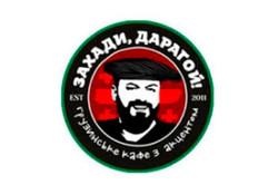 Захади Дарагой