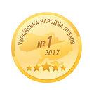 medal2017.jpg