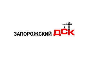 Запорізький ДБК