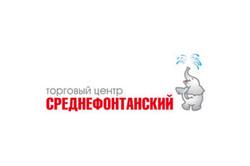 Среднефонтанский