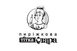 Тітка Клара